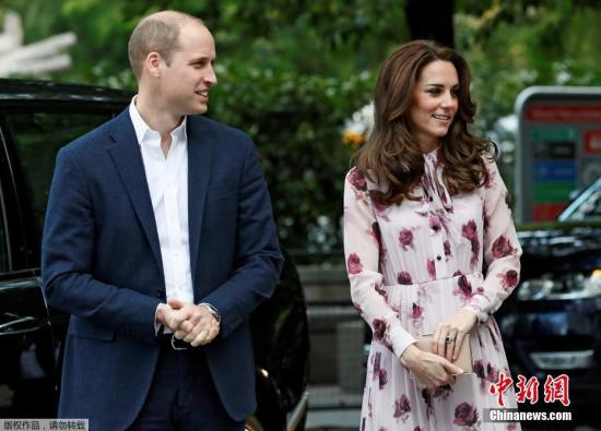 当地时间2021-02-25,英国伦敦,威廉王子夫妇和哈里王子出席世界精神卫生日纪念活动。