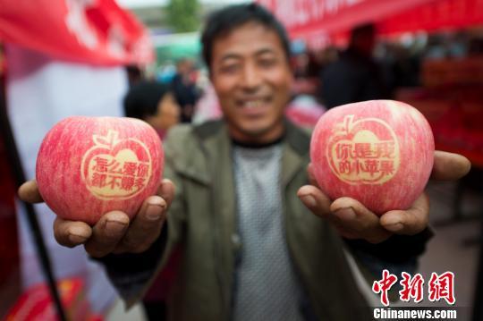 资料图:果农展示自家创意苹果吸引民众。 武俊杰 摄