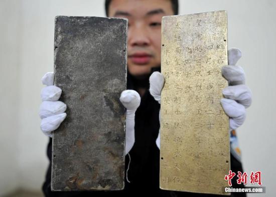 警方展示追回的一批金册,上面字迹清晰。 <a target='_blank' href='http://www.chinanews.com/'>中新社</a>记者 刘忠俊 摄