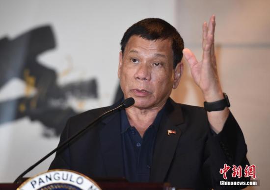 资料图:菲律宾总统杜特尔特。中新社记者 侯宇 摄