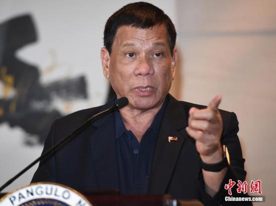 资料图:菲律宾总统杜特尔特。 /p中新社记者 侯宇 摄