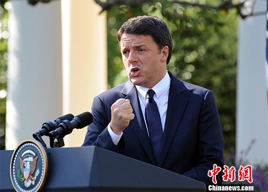 意大利总理伦齐。<a target='_blank' href='http://www.chinanews.com/'>中新社</a>记者 张蔚然 摄