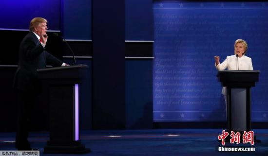 资料图:当地时间2016年10月19日,美国拉斯维加斯,2016美国总统大选第三场辩论也是最后一次辩论在美国内华达大学拉斯维加斯分校举行。美国广播公司(ABC)称,这场90分钟的辩论将分成6段各15分钟的段落,候选人有两分钟时间可以回答主持人抛出的问题,并有机会回应对手的谈话。