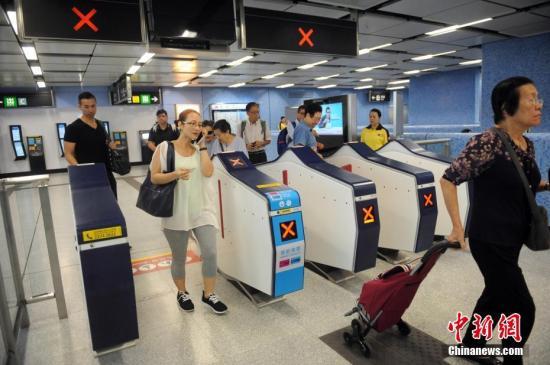 资料图:香港地铁。<a target='_blank' href='http://www.chinanews.com/'>中新社</a>记者 谭达明 摄