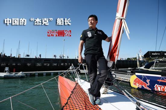 """作为""""中国职业帆船第一人"""",郭川在国际知名帆船赛事中获得诸多""""第一""""。"""