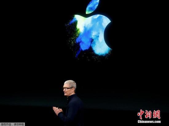 资料图:苹果公司CEO蒂姆・库克