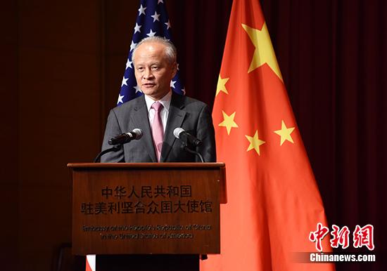 图为中国驻美国大使崔天凯。 中新社记者 张蔚然 摄
