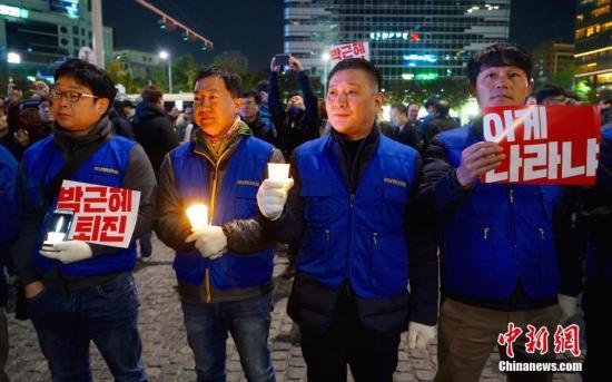 """10月29日晚,近两万名韩国民众及民间团体人士在首尔市中心举行烛光集会,谴责""""亲信干政事件""""给韩国社会带来的不良影响,要求总统朴槿惠对此事负责。<a target='_blank' href='http://www.chinanews.com/'>中新社</a>记者 吴旭 摄"""