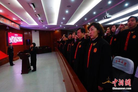 资料图:新疆首批司法改革试点法院举行入额法官宪法宣誓仪式。 <a target='_blank' href='http://www.chinanews.com/'>中新社</a>记者 王小军 摄