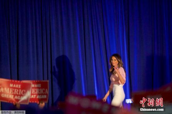 当地时间2016年11月3日,美国伯温,共和党总统候选人特朗普的妻子梅拉尼娅举行竞选集会,为丈夫拉票。