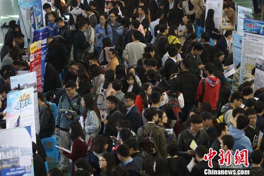 资料图:南京高校招聘会吸引大批应届毕业生前来。 泱波 摄
