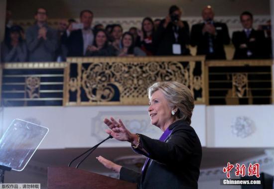 """资料图:美国前民主党总统候选人、前""""第一夫人""""希拉里·克林顿"""