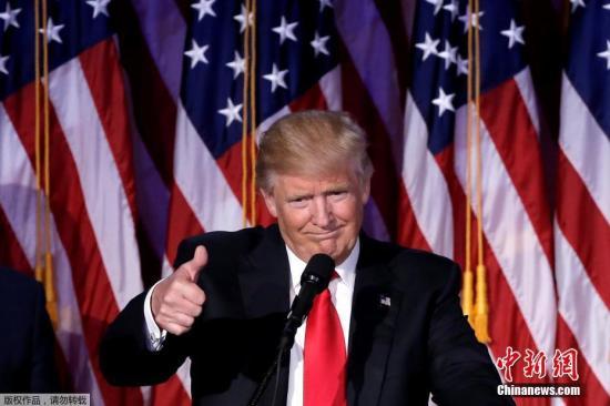 当地时间11月9日凌晨,唐纳德・特朗普宣布,希拉里・克林顿已经致电给他,祝贺他赢得2016美国总统大选。美国共和党总统候选人特朗普成功逆转选前的不利局面,击败民主党候选人希拉里・克林顿。