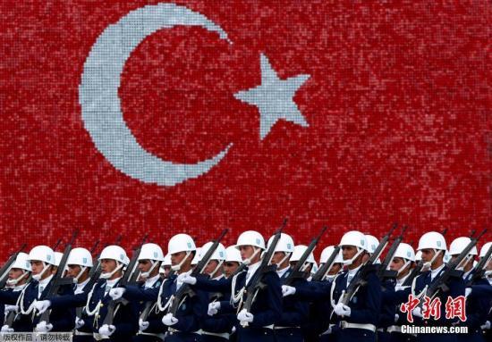 资料图:土耳其在安卡拉举行盛大阅兵式。
