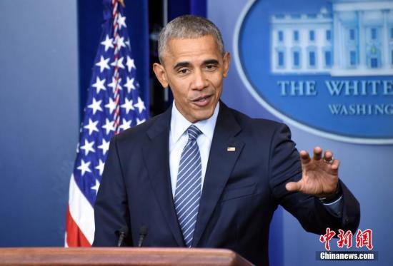 资料图:当地时间11月14日,美国总统奥巴马在白宫举行大选后首次记者会。图为奥巴马。<a target='_blank' href='http://www.chinanews.com/'><p  align=