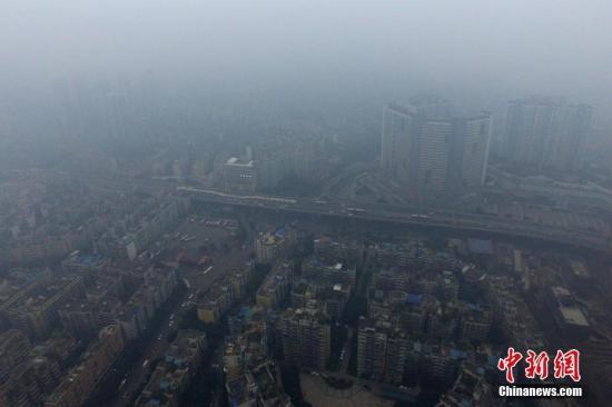 资料图 重污染天气 <a target='_blank' href='http://www.chinanews.com/'>中新社</a>记者 张浪 摄