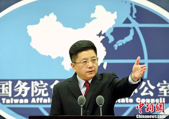 资料图:国台办发言人马晓光新闻发布会上回答记者提问。 <a target='_blank' href='http://www-chinanews-com.photohut.net/'>中新社</a>记者 张勤 摄