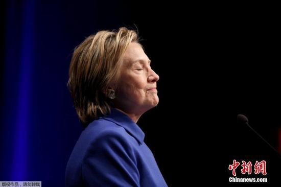 当地时间2016年11月16日,美国华盛顿,美国前国务卿、总统候选人希拉里在儿童保护基金会活动上发表演讲,这是她发表败选演说后首次在公开场合演讲。