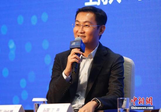 资料图:腾讯公司董事局主席兼CEO马化腾 <a target='_blank' href='http://www.chinanews.com/'>中新社</a>记者 刘关关 摄