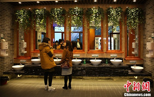 资料图:光大崂山生态厕所。 记者 赵隽 摄