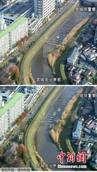 据日本媒体报道,当地时间11月22日发生推测震级为里氏7.4级的地震后发布了海啸警报,至当地时间当天下午1点前,日本各地的警报已全部解除。因此次地震而受伤的民众已达10人。图为宫城县沿海地区,海啸抵达后,海水冲入内河致河水倒流,呈波浪状向上游推进。(视频截图)