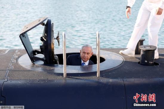 """資料圖:以色列總理內塔尼亞胡參觀""""拉哈夫""""號潛艇。"""