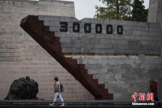 资料图:民众参观侵华日军南京大屠杀遇难同胞纪念馆。中新社记者 泱波 摄