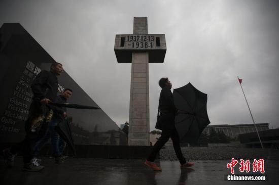 资料图:侵华日军南京大屠杀遇难同胞纪念馆。 中新社记者 泱波 摄