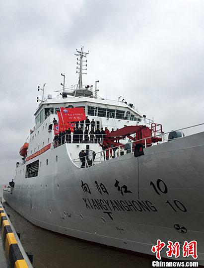 中国大洋科考49航次第五航段起航奔赴西