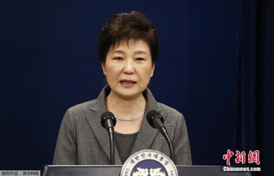 资料图:韩国前总统朴槿惠。