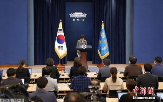 韩总统弹劾案表决在即 朴槿惠:如被弹劾将淡然离任