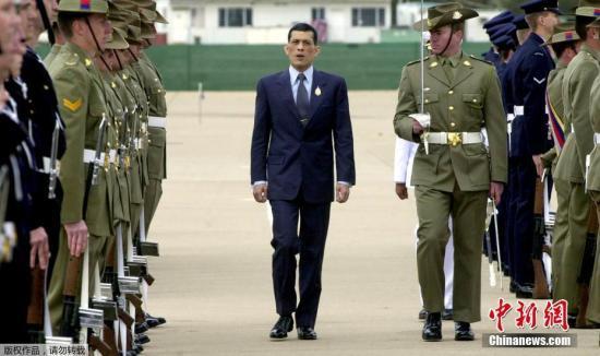 泰副总理:泰国王储哇集拉隆功已非正式同意即位