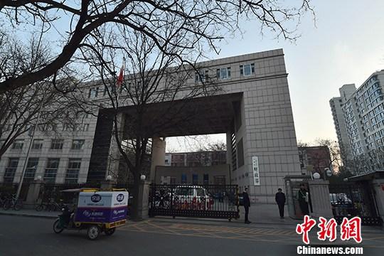 财政部。(资料图)<a target='_blank' href='http://www.chinanews.com/' >中新网</a>记者 金硕 摄