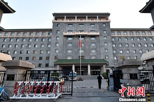 资料图:国家发展和改革委员会。(资料图)<a target='_blank' href='http://www.chinanews.com/' >中新网</a>记者 金硕 摄