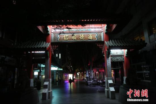 材料图:悉僧唐人街。a target='_blank' href='http://www.chinanews.com/'中新社/a记者 好海隆 摄