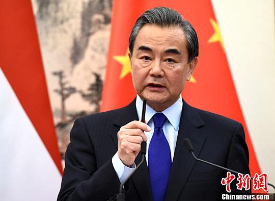 资料图:中国外交部部长王毅。中新社记者 侯宇 摄