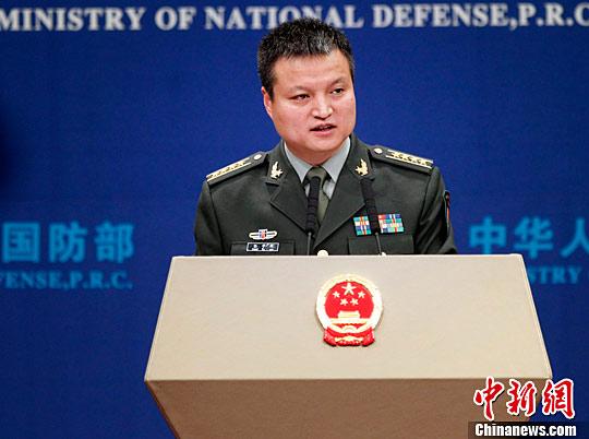 11月30日,国防部举行例行记者会,国防部新闻局局长、新闻发言人杨宇军出席并回答记者提问。中新社记者 宋吉河 摄