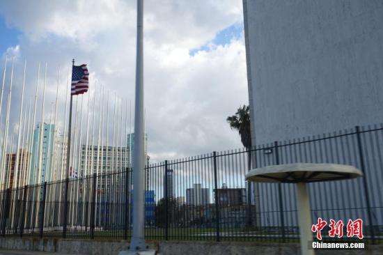 当地时间11月29日,哈瓦那,美国驻古巴大使馆前飘扬的美国国旗。古巴政府宣布11月26日至12月4日为国悼期,除旅游业外,禁止一切娱乐活动,以追悼刚刚去世的古巴革命领袖菲德尔・卡斯特罗。 <a target='_blank' href='http://www.chinanews.com/'>中新社</a>记者 莫成雄 摄