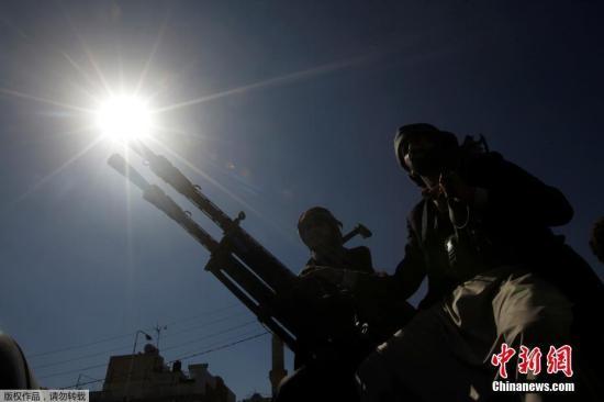 资料图:也门胡塞武装。