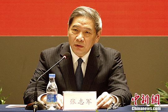 资料图 中共中央台办、国务院台办主任张志军出席座谈会。 记者 陈小愿 摄