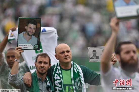 当地时间2016年12月3日,巴西沙佩科在沙佩科恩斯俱乐部主场球场举办包括球员在内的空难遇难者遗体告别仪式,当地民众、沙佩科恩斯俱乐部球迷向遇难者做了最后的告别。