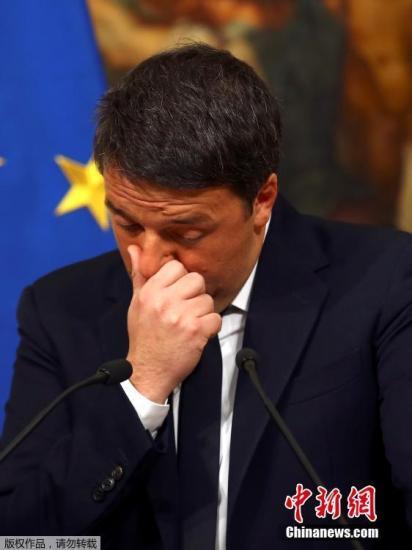 当地时间12月4日,意大利举行全民修宪公投。根据出口民调显示的公投结果,民众否定了修宪提案。意大利总理伦齐宣布辞职。