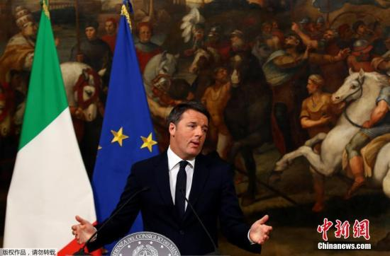 当地时间2016年12月4日,意大利举行全民修宪公投。根据出口民调显示的公投结果,民众否定了修宪提案。意大利总理伦齐宣布辞职。