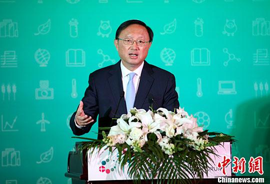 资料图中国国务委员杨洁篪 <a target='_blank' href='http://www.chinanews.com/' rel=