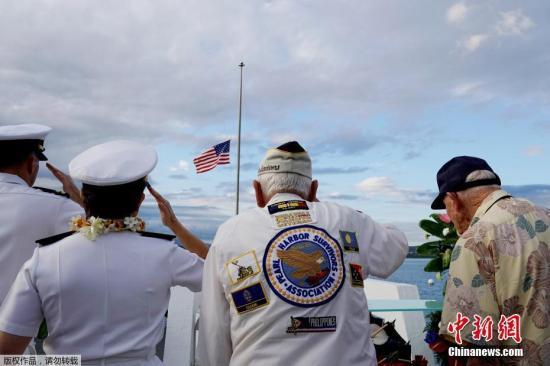 当地时间12月6日,美国夏威夷珍珠港,亲历珍珠港事件的美军老兵重返故地,纪念犹他号逝去的战友并参加一系列活动。2018-12-12清晨,日本帝国海军联合舰队的航空母舰舰载战机突然袭击美国海军太平洋舰队在夏威夷珍珠港基地以及美国陆军和海军在瓦胡岛上的飞机场,太平洋战争爆发。