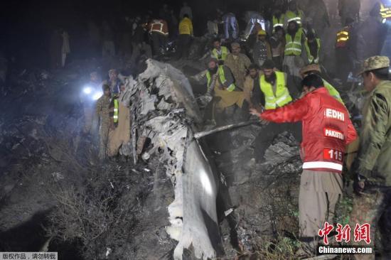 巴基斯坦民航局证实,巴基斯坦国际航空公司一架客机当地时间12月7日下午在该国北部赫韦利扬地区坠毁。