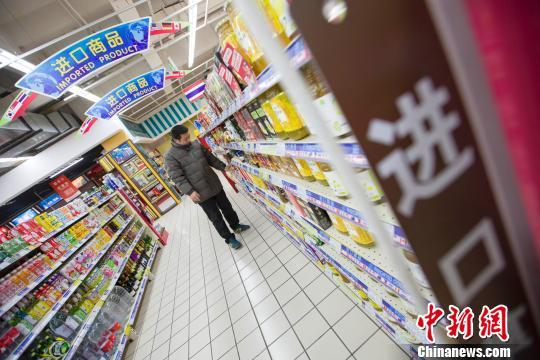 资料图片:民众在超市选购进口商品。张云 摄
