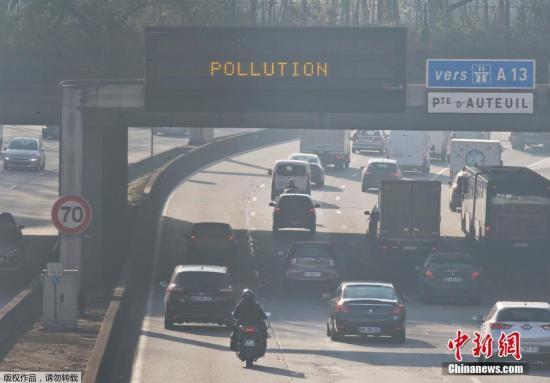 资料图:法国巴黎遭遇雾霾天气。
