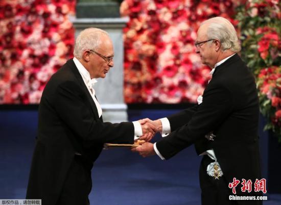 中国经济已世界第二为何仍没人获得诺贝尔经济学奖?