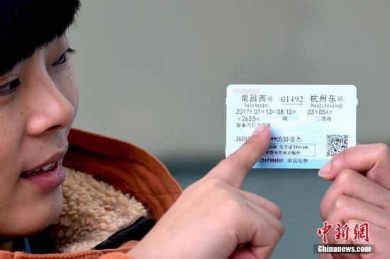 网购春运火车票85%无需图片验证码 这两天票最难买